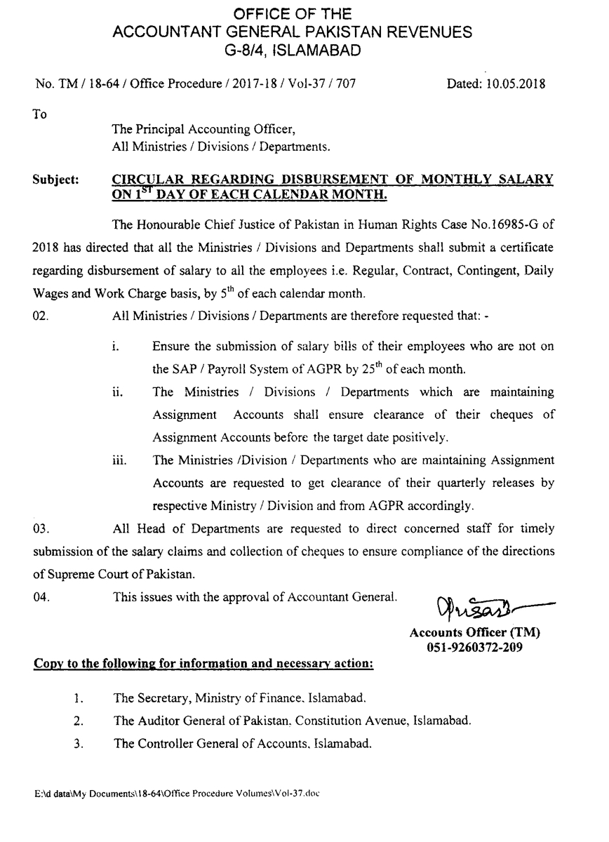 AGPR :: Accountant General Pakistan Revenues (Government of