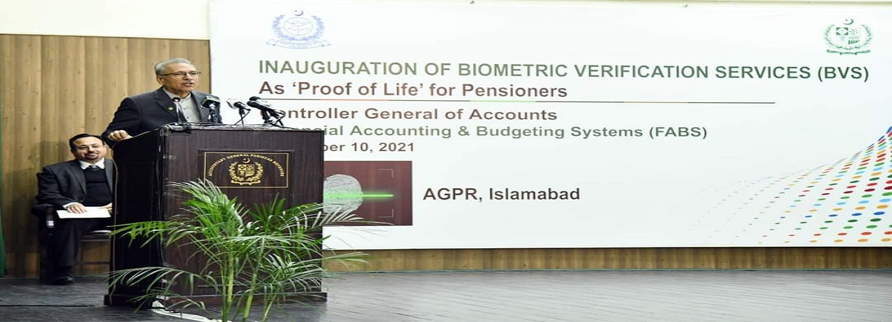 AGPR :: Accountant General Pakistan Revenues (Government of Pakistan) - Home